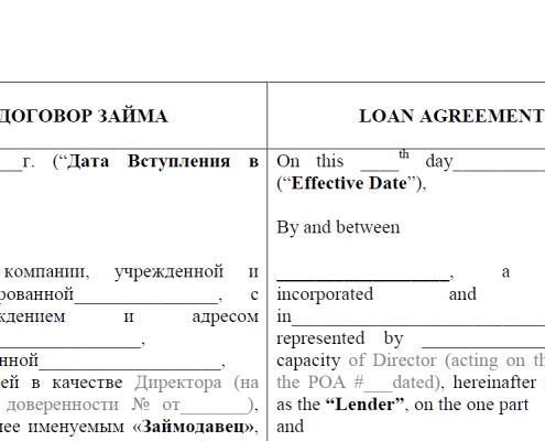 Договор между ИП и ИП. Образец документа.