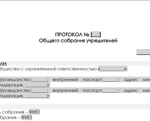 korporativniy-blok13