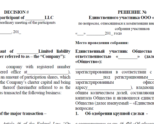korporativniy-blok14